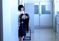 """Una immagine di """"Amiko"""" di Yoko Yamanaka."""
